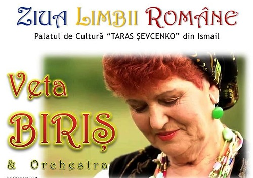 Ismail Veta Biris de Ziua Limbii Romane - 500px