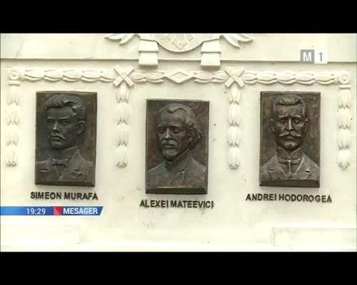 1-tvm-monument-trei-martiri-mateevici-murafa-hodorogea-29-sept-16-05