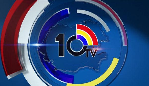 tv-10-lansat-la-chisinau-logo-timpul-md-600px