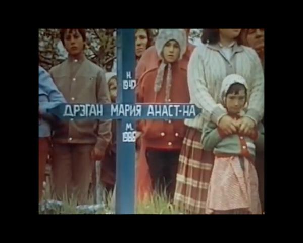 maria-dragan-filmari-emil-loteanu-vai-sarmana-turturica-vldruck-1988-crucea-600px