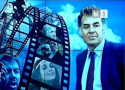 tvm-film-poienile-roshii-de-emil-loteanu-la-cinema-patria-18-nov-2016-still001