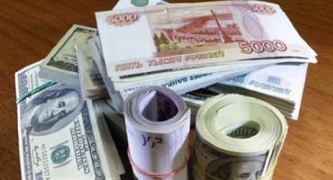 remitente foto simbol ruble-dolari-euro-bani-md-500px