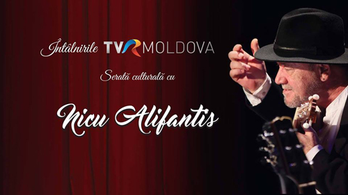 Nicu Alifantis vine la Chisinau-poster TVR Moldova-22 mai 2017-500px