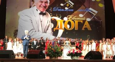 01-Eugen Doga Kremlin spectacol-foto Eugenia Tofan-2 iunie 2017-Doga pe scena si LED-500px