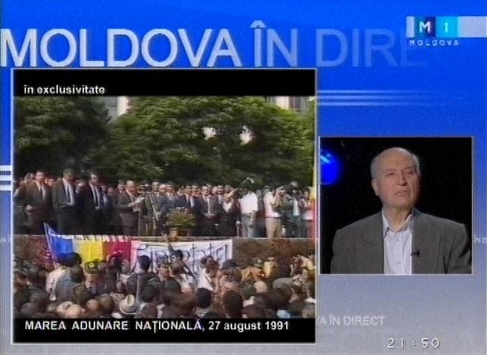 MAN-discurs Alexandru Mosanucaptura TVM-2011