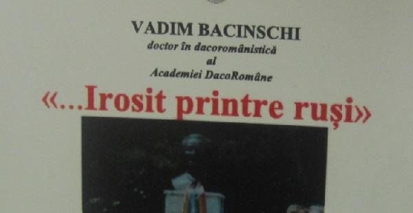 Vadim Bacinschi despre Mihai Eminescu-Irosit printre rusi-600px
