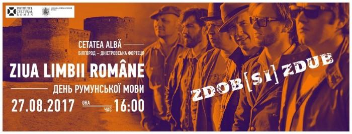 Cetatea Alba concert Zdob si Zdub Alba-poster-27 august 2017