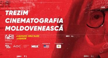 Cinema concurs Trezim cinematografia moldoveneasca