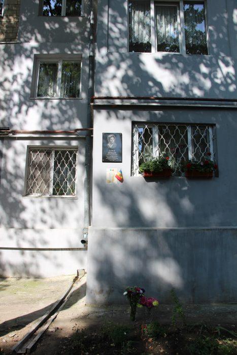 Istrati Lidia-placa memoriala-24 august 2017-IMG_4233