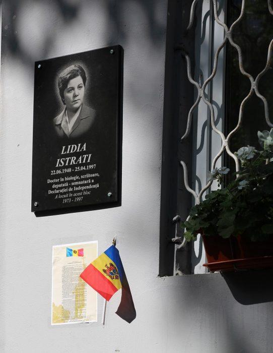Lidia Istrati-Placa Memoriala-24 aug 2017