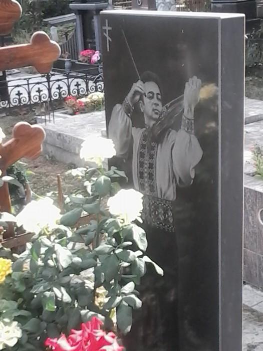 Serghei Lunchevici 1-Cimitirul Central Chisnau-2016