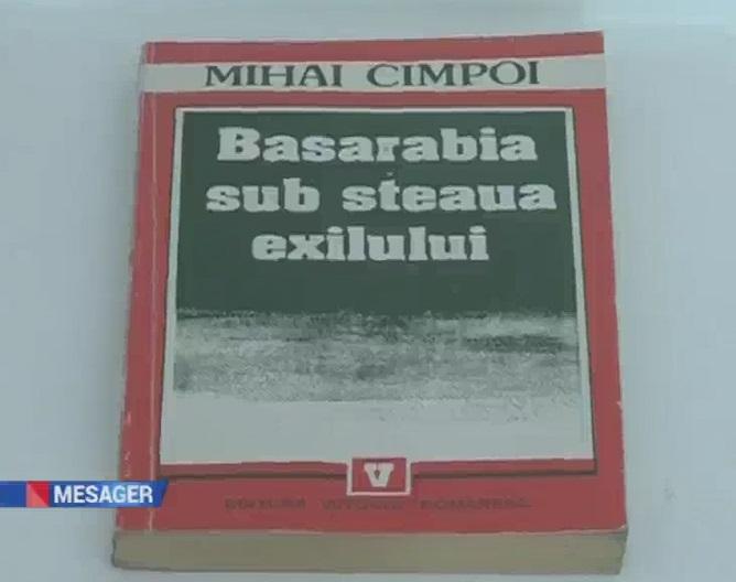 09-09-2017-4-Mihai Cimpoi la 75 ani omagiat la Uniunea Scriitorilor-8 sept 2017