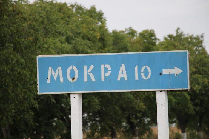 2-Eugen Doga-satul Mocra indicator-foto Luminita Dumbraveanu 19 sept 2017-IMG_1280