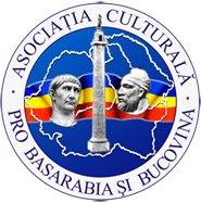 Asociatia Pro Basarabia si Bucovina-Logo