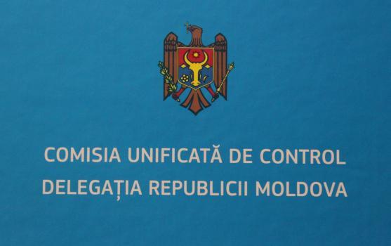 CUC-Comisia Unificata de Control-logo-Gov-md