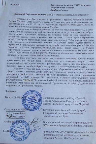 Cernauti-Apel catre OSCE-pastrare scoli romanesti 1