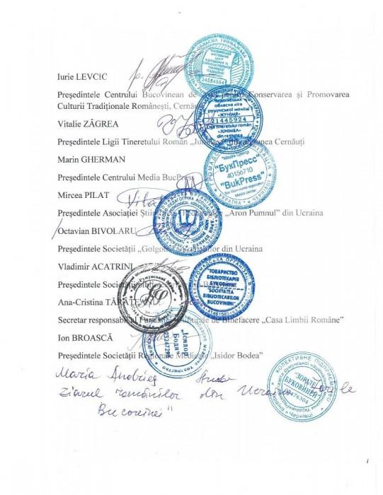 Cernauti Doc 3 Scrisoarea romanilor catre Presedintele Romaniei