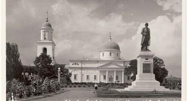 Ismail-oras perioada Romaniei Mari-statuie Regele Ferdinand I
