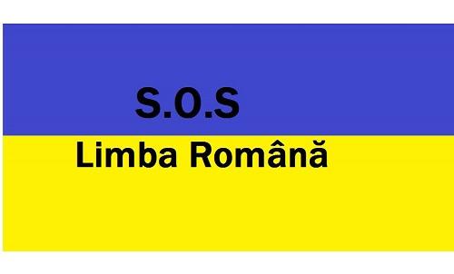 Ucraina lichideaza scolile romanesti-S.O.S. - 500px