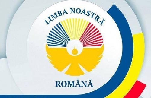 Ziua Limbii Romane-LOGO Primarie Chisinau 31 aug 2017