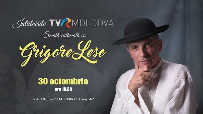 28-10-2017-Grigore Lese-TVR Moldova