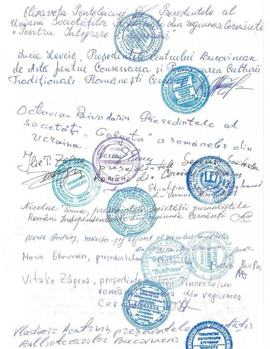 Cernauti Memoriu Comisiei de la Venetia-14.10.6