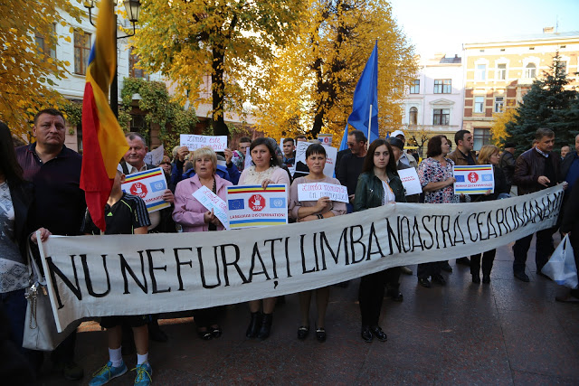 Cernauti proteste contra Lege Educatie 3-foto Nicolae Hauca-17 oct 2017