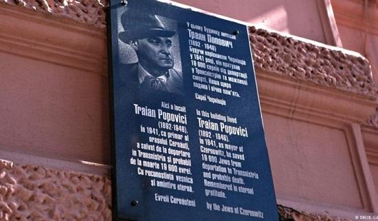 1-Traian Popovici-fost primar Cernauti-placa memoriala-foto lyberty-com-550px
