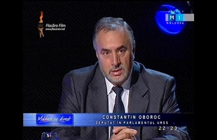 2-Oboroc Constantin-discurs MAN 27 aug 1989
