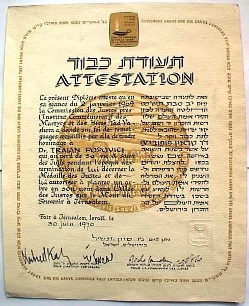5-Traian Popovici-fost primar Cernauti-distinctia Israel Drept intre popoare-foto lyberty-com