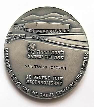 6-Traian Popovici-fost primar Cernauti-medalia Israel Drept intre popoare-foto lyberty-com