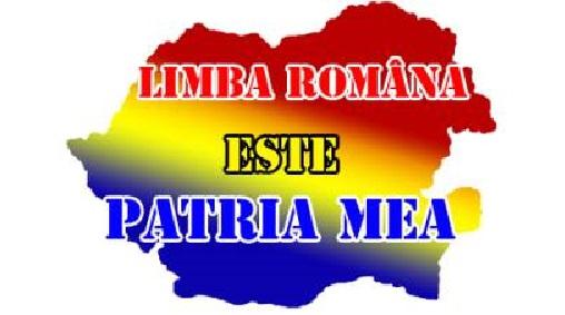 Cernauti-Limba romana e patria mea-7 dec 2017
