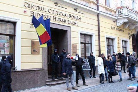 Cernauti extremistii iucraineni contra romanilor-NapocaNews-ro 2