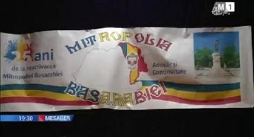 TVM-Mitopolia Basarabiei la aniversare-19 dec 2017-1