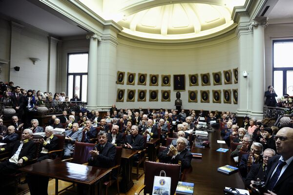 Academia Romana-Aula