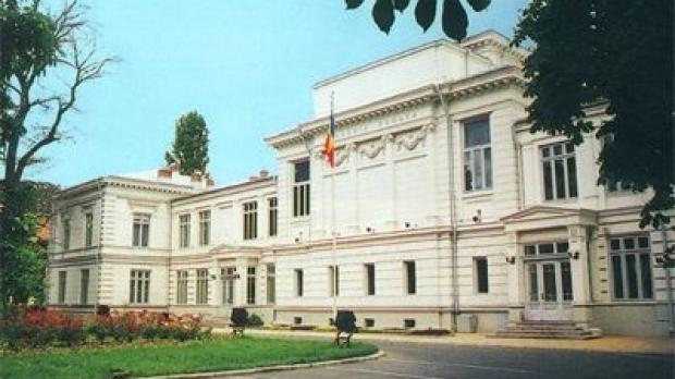 Academia Romana-edificiul str Victoriei