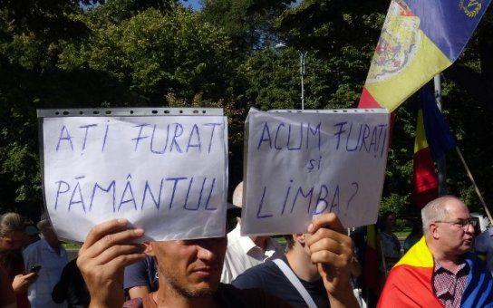 Proteste Ambasada Ucrainei Bucuresti-limba-romana-Evz-ro-16-09-2017
