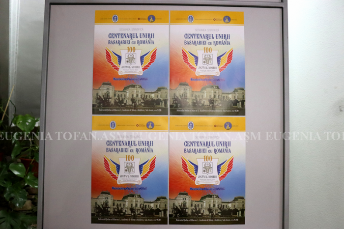 Centenarul Unirii-Academia Moldovei-Academia Romana-27 martie 2018-2