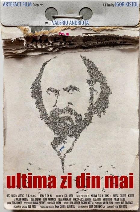 Film Ultima zi a lunii mai de Igor Kistol 3