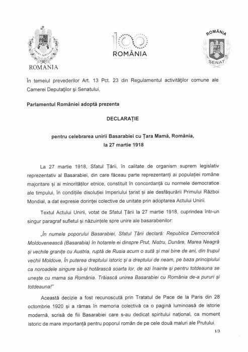 Parlamentul Romaniei 1-Declaratia de Unire cu Basarabia-27-03-2018