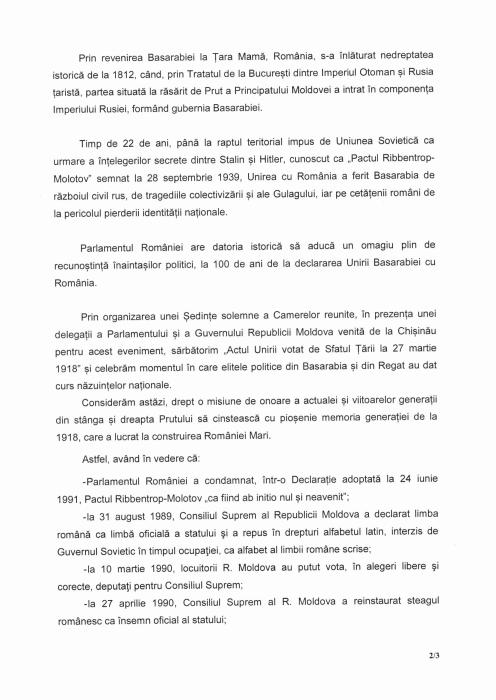 Parlamentul Romaniei 2-Declaratia de Unire cu Basarabia-27-03-2018