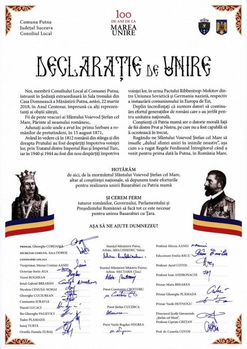 Putna-Declaratie de Unire-22 martie 2018-foto 03