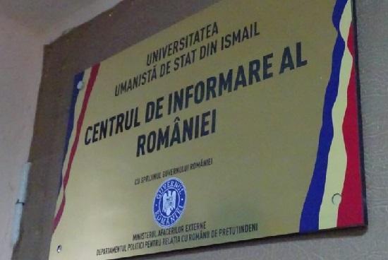Ismail Centrul d eInformare al Romaniei-foto de la inaugurare-20-12-2016
